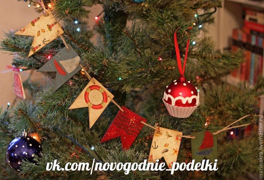 Новогодняя гирлянда из бумаги своими руками елочки